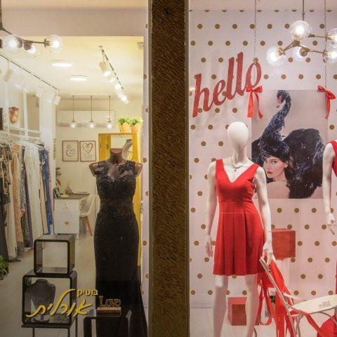בוטיק אורלית | שמלות ערב בחיפה
