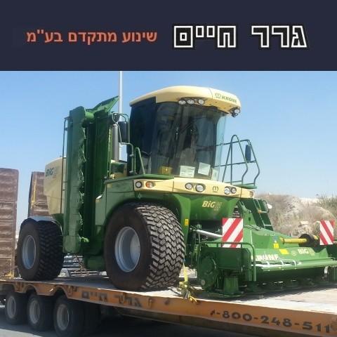 גרר חיים | גרירת משאיות