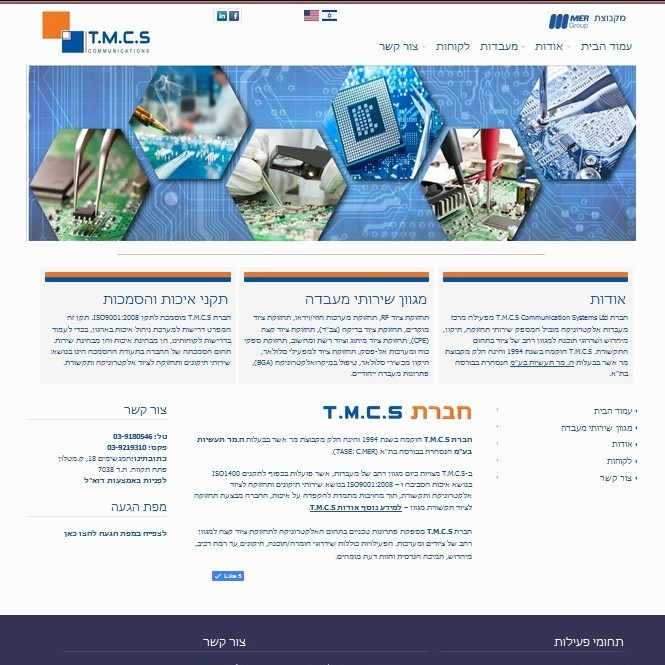 חברת TMCS